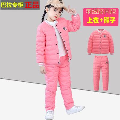 巴拉巴拉童装儿童羽绒服套装男女童羽绒内胆中大童轻薄保暖两件套