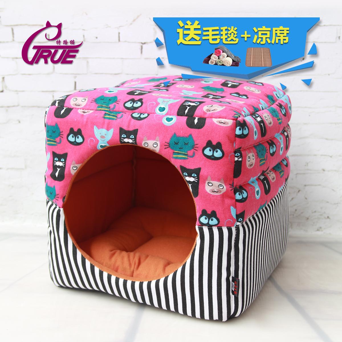 猫宠物窝垫猫咪用品冬天蒙古包四季通用屋小狗狗冬季狗窝保暖房子