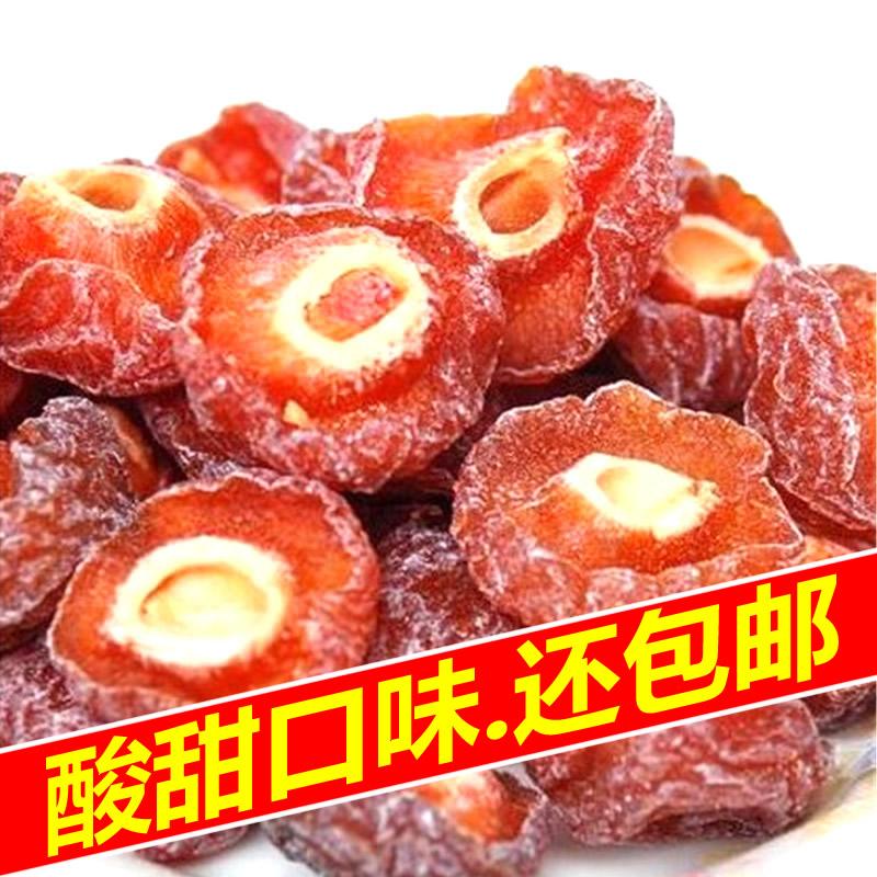 天天特价新疆特产半边梅杏肉情人梅话梅肉话梅干半梅零食500g包邮