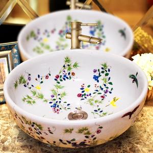 陶瓷器洗面盆洗脸盆 浴室台盆台上盆 艺术洗手盆洗漱池卫生间酒店