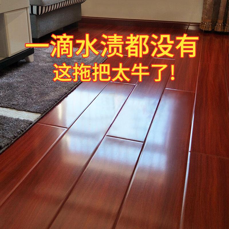 懒人平板拖把家用瓷砖地免手洗旋转干湿两用拖地神器木地板地拖布