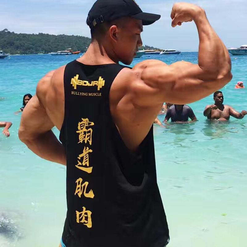 霸道肌肉情侣款环球联赛GLOBAL CLASSIC联名健身背心男运动健身服