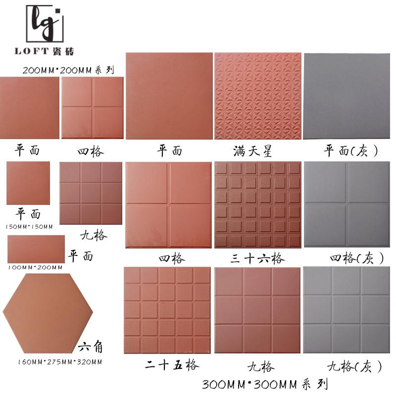 Керамическая плитка Артикул 536980686875