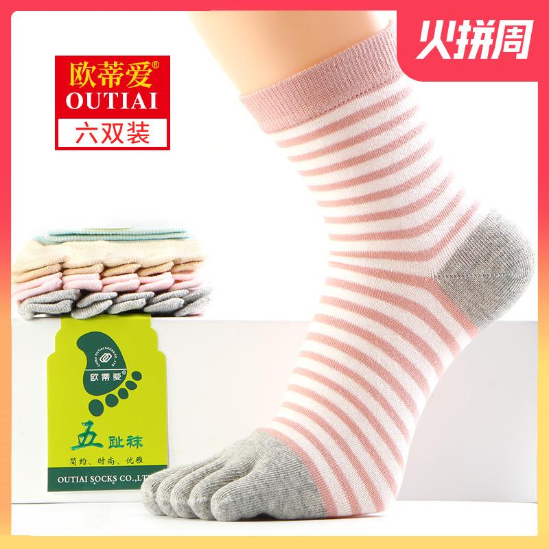 Vớ năm ngón của phụ nữ mùa xuân và mùa thu cotton dưới cùng cotton đáy siêu mỏng chia ngón chân phụ nữ phần mỏng trong ống chia thành năm ngón chân - Vớ hàng tuần