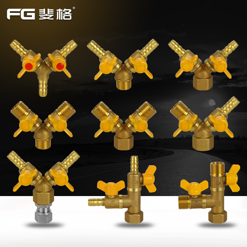 斐格全銅加厚燃氣三通閥門銅杆銅芯4分黃銅煤氣閥天然氣開關球閥