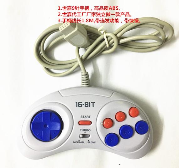 Sega Lianfa игровой контроллер MD2-метры плюс 6 ключей 16 бит 9 стрелка Розетка руля универсальная