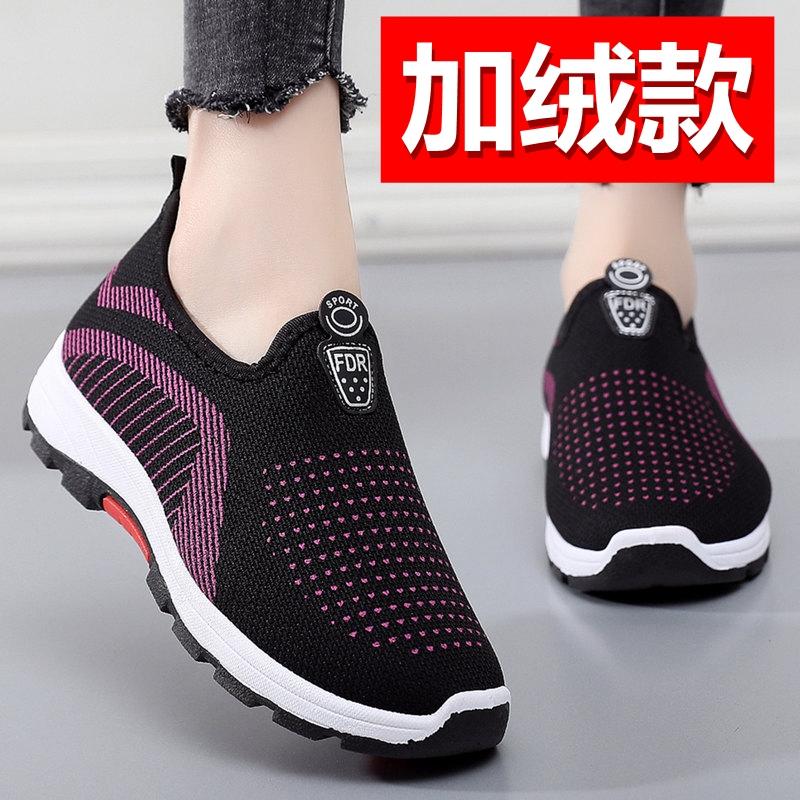 冬季加绒保暖运动鞋老年人健步鞋老北京布鞋女棉鞋平底防滑妈妈鞋图片