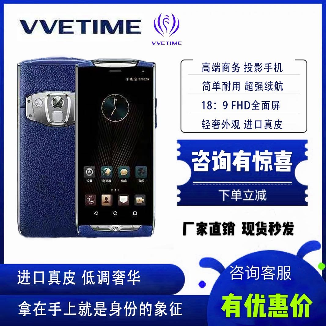 Vvetime v1se projection mobile phone all Netcom Android intelligent HD business home portable projector