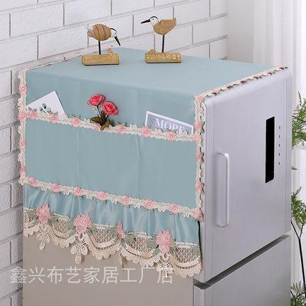 冰箱罩对开门帘布艺盖巾洗衣机罩