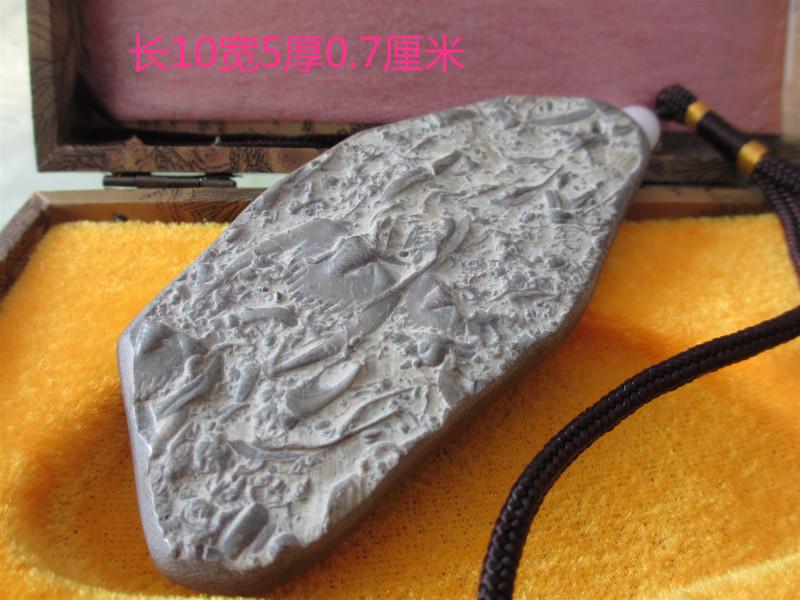 Ископаемые Артикул 544002825699
