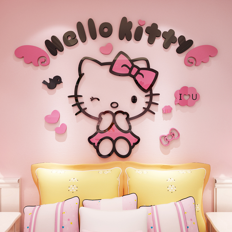hellokitty猫女孩儿童房间卧室床头墙壁装饰墙贴3d立体幼儿园贴画