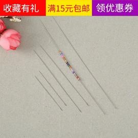 米珠針手工diy發簪流蘇針縫衣針手縫針穿針器串珠長針圖片