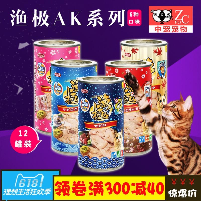 渔极(泰国) 猫咪零食好不好,怎么样,值得买吗