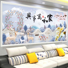 2019 new 5D diamond painting full diamond home point stick diamond living room home and everything cross stitch crystal brick