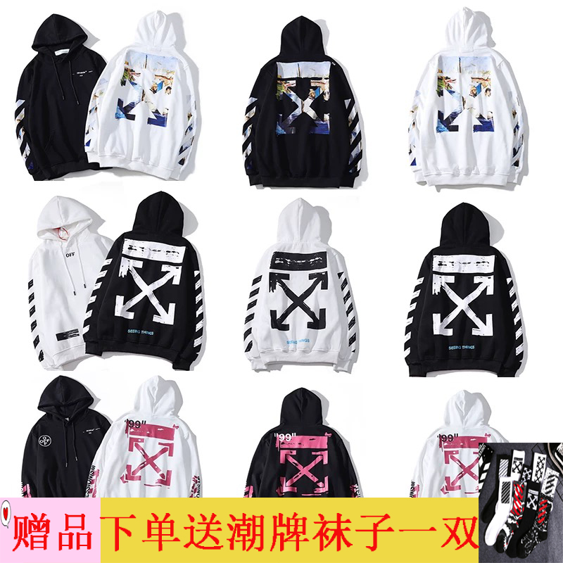 New white arrow loose thin hooded sweater for fall and winter of 2019off