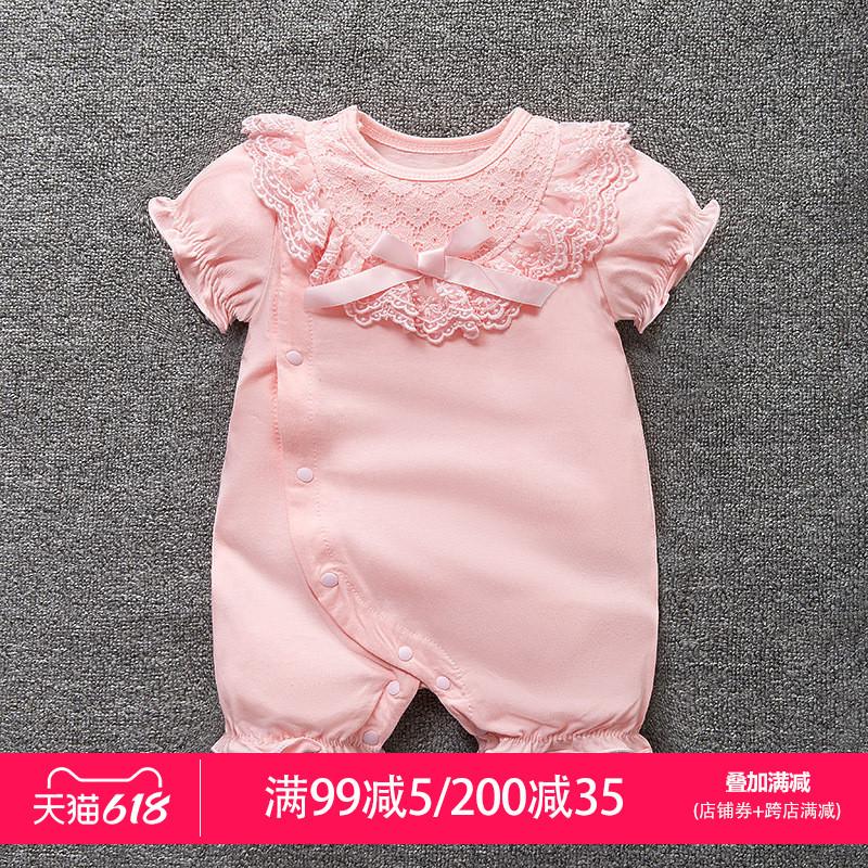 婴儿连体衣夏天短袖薄款可爱公主哈衣0岁1女宝宝新生满月衣服夏装
