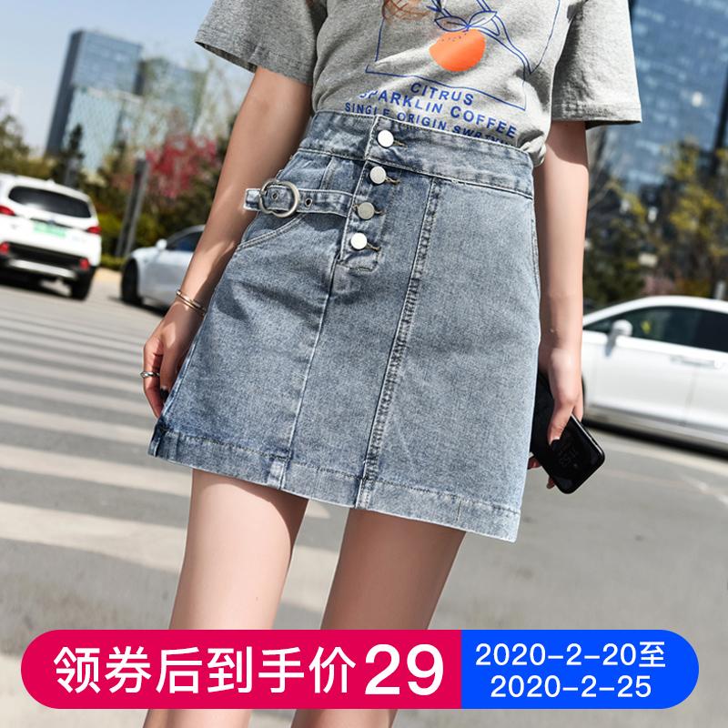 春夏港风大码牛仔裙a字半身裙包臀裙显瘦高腰不规则短裙子女新款