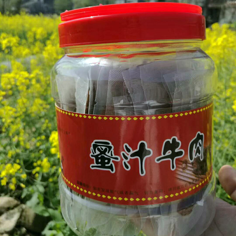 Huling beef jerky vacuum bulk bag independent small package canned snacks Wenzhou yellow beef jerky barrel
