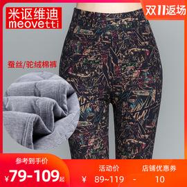驼绒棉裤女加厚加绒高腰冬季妈妈外穿大码宽松中老年人蚕丝保暖裤图片