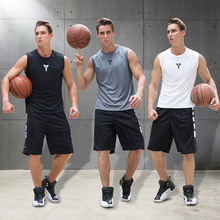 Basketball sport vest men's sleeveless loose breathable sweat-absorbing sleeve fitness jacket wide shoulder running training fast-dry T-shirt