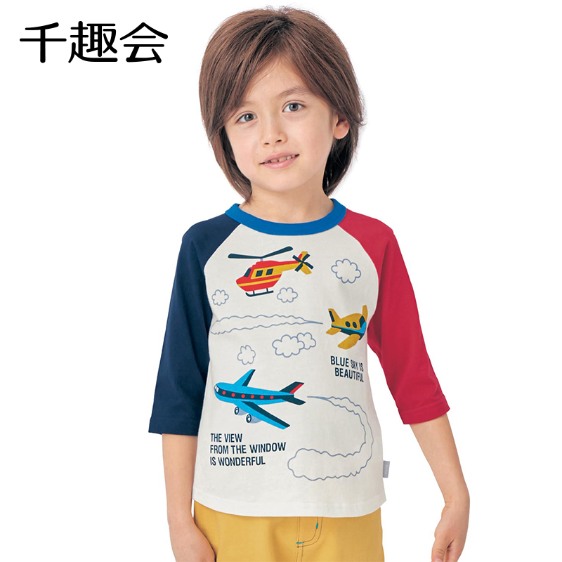 Seven-sleeve T-shirt, short-sleeved cotton undercoat, children's fashion boy Xiakuan D84198