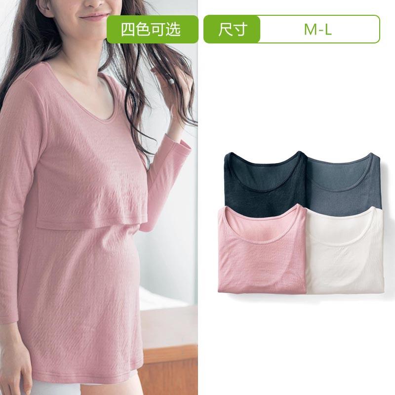 Тысяча интерес может MAMA беременна свойство женщина свойство до грудное вскармливание переписка круглый вырез куртка B97828