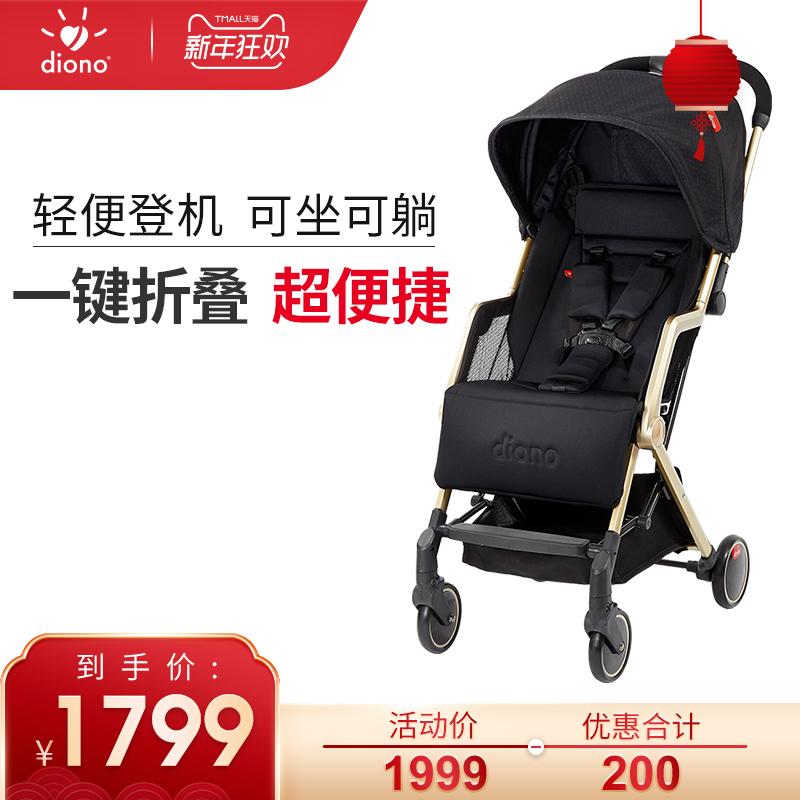 diono/谛欧诺美国婴儿推车Traverze轻便可坐躺一键折叠简易小伞车