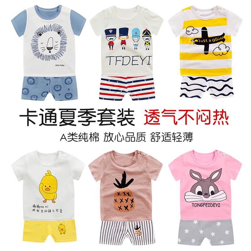 小儿童夏装新款宝宝运动套装女童洋气衣服婴儿男童两件套童装夏季图片