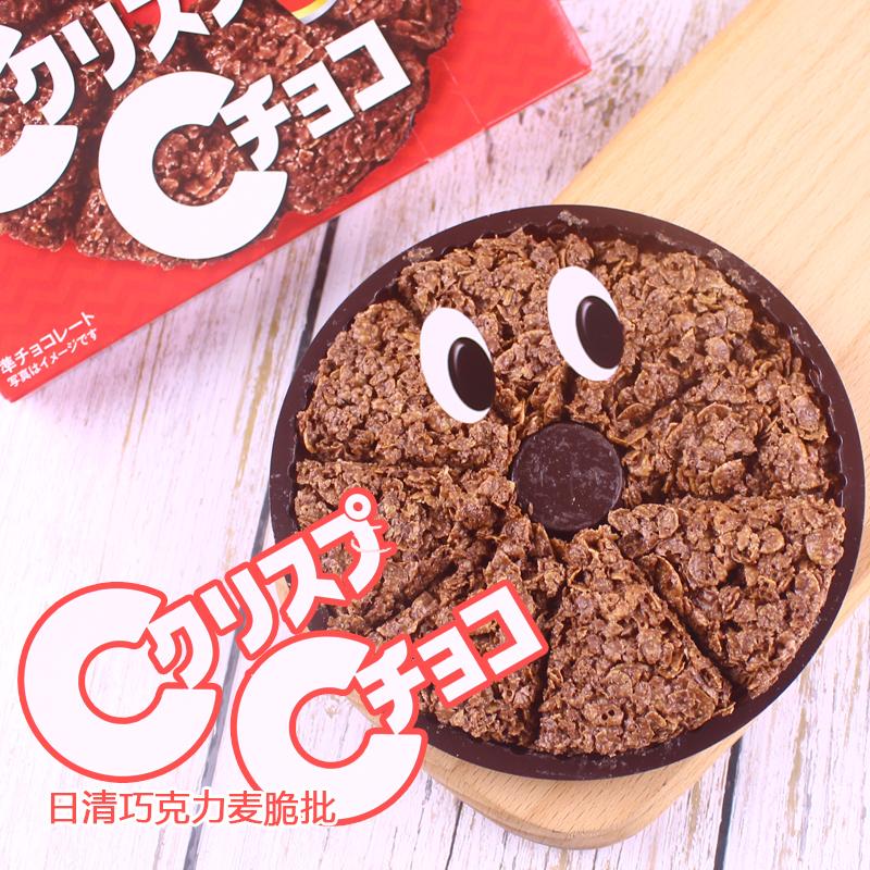 日本进口零食 CISCO日清麦脆批红色装牛奶巧克力味饼干可可味脆派图片