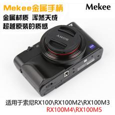 Батарейный блок Mekee RX100V RX100M5 M4