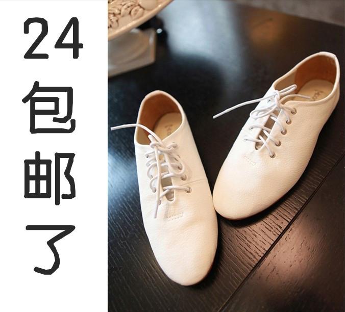 Маленькие белые ботинки женщин Natsushio 2015 пост сезон обувь мягкий кожаный ремешок плоские туфли не нескользкие сухожилия в конце света дышащей обуви