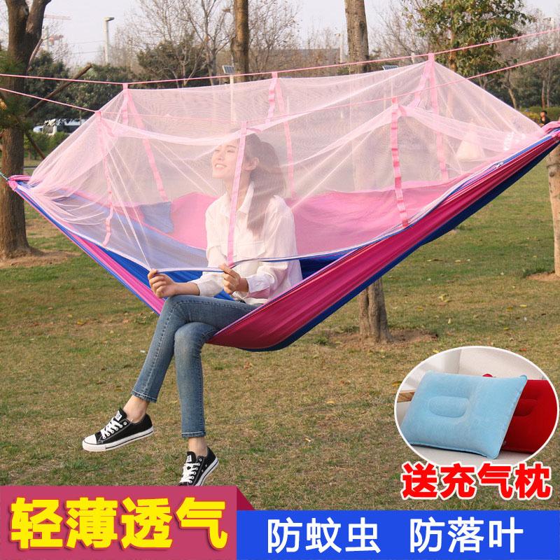 На открытом воздухе группа сетка от комаров гамак расширять двойной падения падения ткань зонтика сверхлегкий комар мешок гамак комнатный кемпинг качели