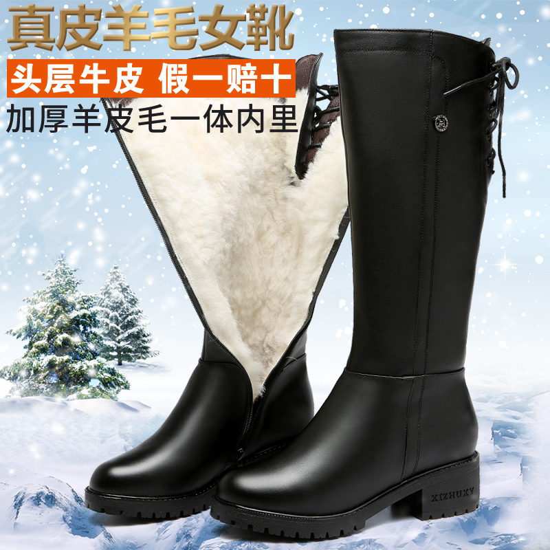 Fur integrated snow boots, womens medium boots, thick heel womens boots, winter high tube boots, womens long tube leather boots, over knee riding boots