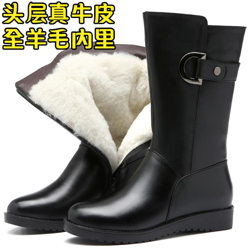 冬季加绒女靴女棉鞋羊毛真皮棉鞋女棉靴女式棉鞋中筒靴平底妈妈鞋