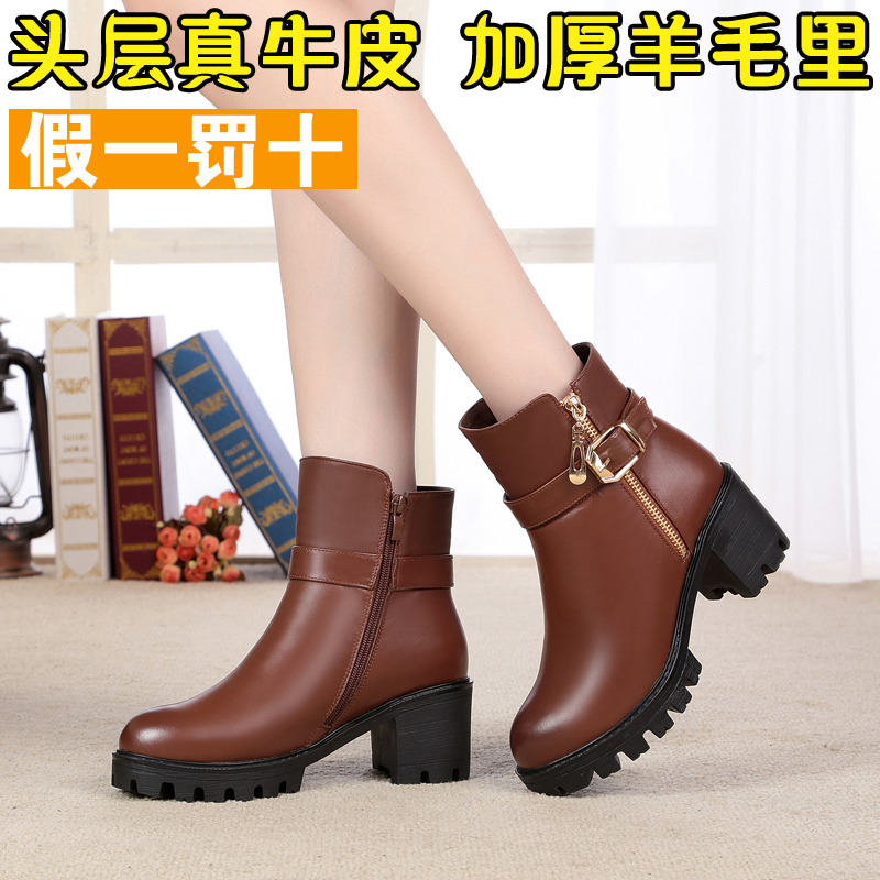 Winter Plush womens boots leather wool cotton boots womens leather cotton shoes womens short boots womens cotton shoes mothers shoes thick soles