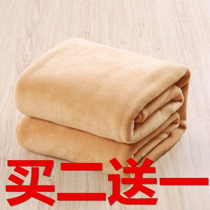 纯色法莱绒毛毯素色珊瑚绒夏季盖毯床单午睡空调毯沙发毯瑜伽毯子