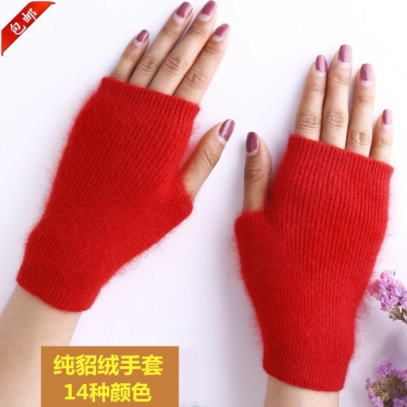 Мужские перчатки без пальцев Артикул 586787925149