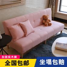 小户型单身公寓网红小沙发出租房用可折叠沙发床单人双人三四人座