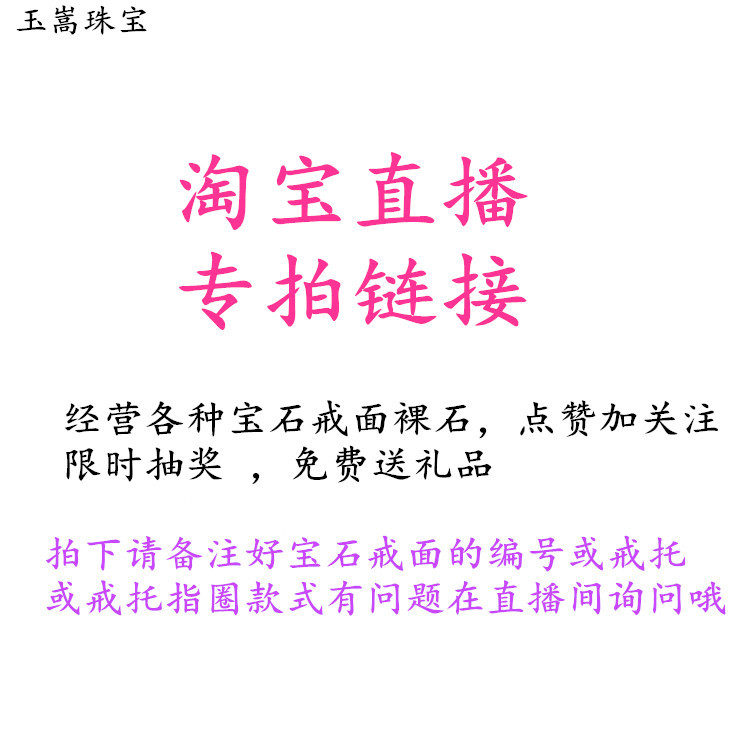 Нефрит песня ювелирные изделия taobao живая специальная пленка турмалин гранат воск сдаваться поверхность все виды сдаваться поверхность конечный продукт подвески кольцо