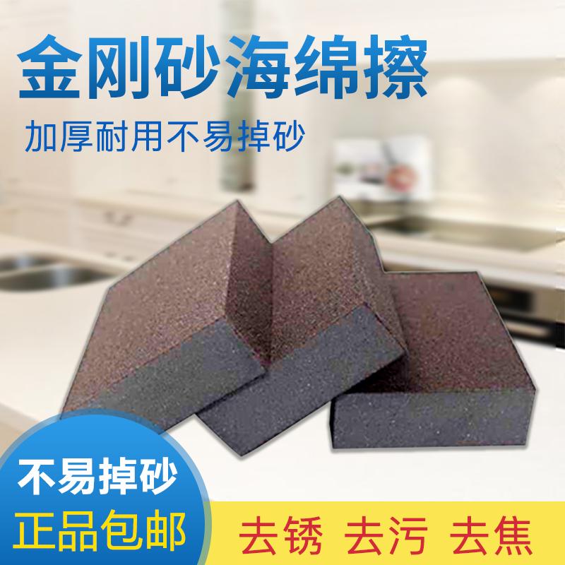 Magic descaling nano emery cleaning sponge wiping magic decoking rust cleaning pot bottom rust brush cleaning pot