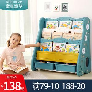 简易落地宝宝绘本架简约现代书柜子
