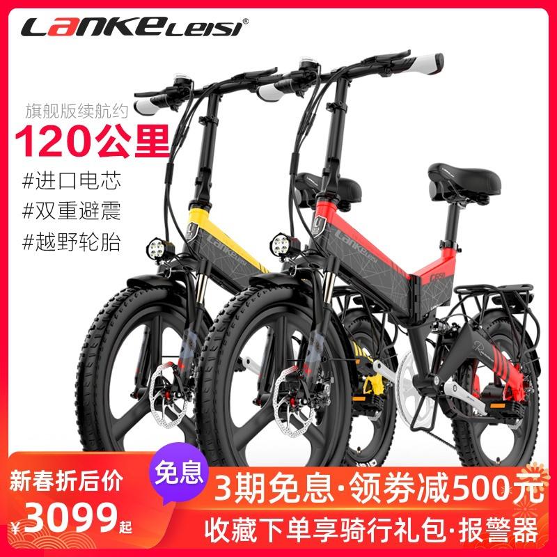 电动车20寸男女成人代步车折叠电动自行车新款越野长跑电动山地车