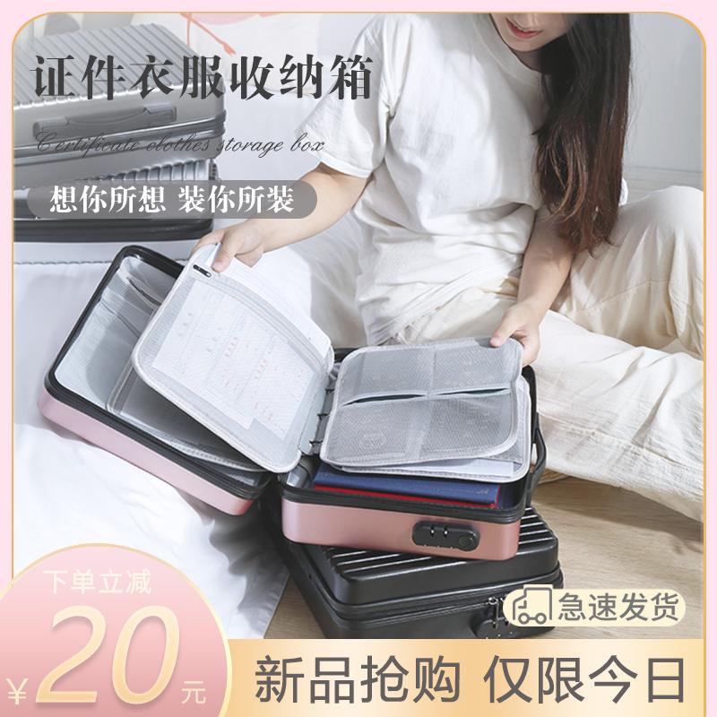 证件收纳箱家用放证书文件收纳盒小号整理箱储物箱衣服收纳大容量