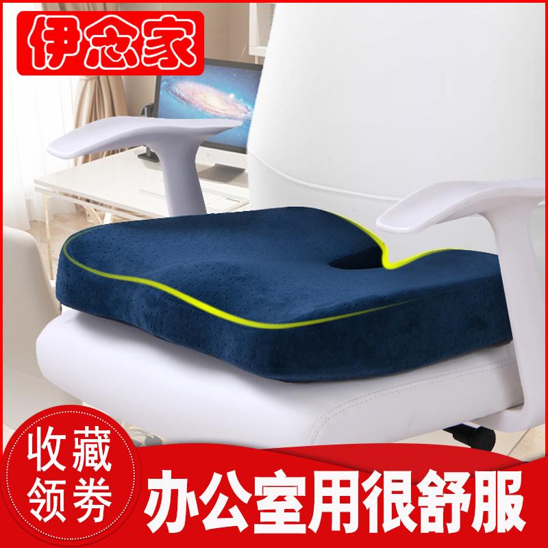 Подушки для стульев Артикул 579559380029