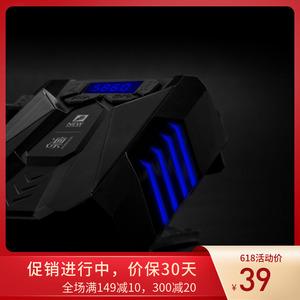 首席玩家侧抽风式笔记本散热器黑泽氏抽风电竞游戏USB暗影精灵