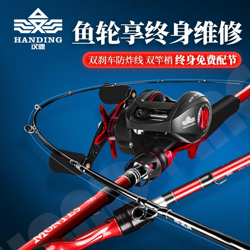 汉鼎碳素路亚竿套装钓鱼竿远投海竿枪柄竿水滴轮抛竿路亚杆蒙特斯图片