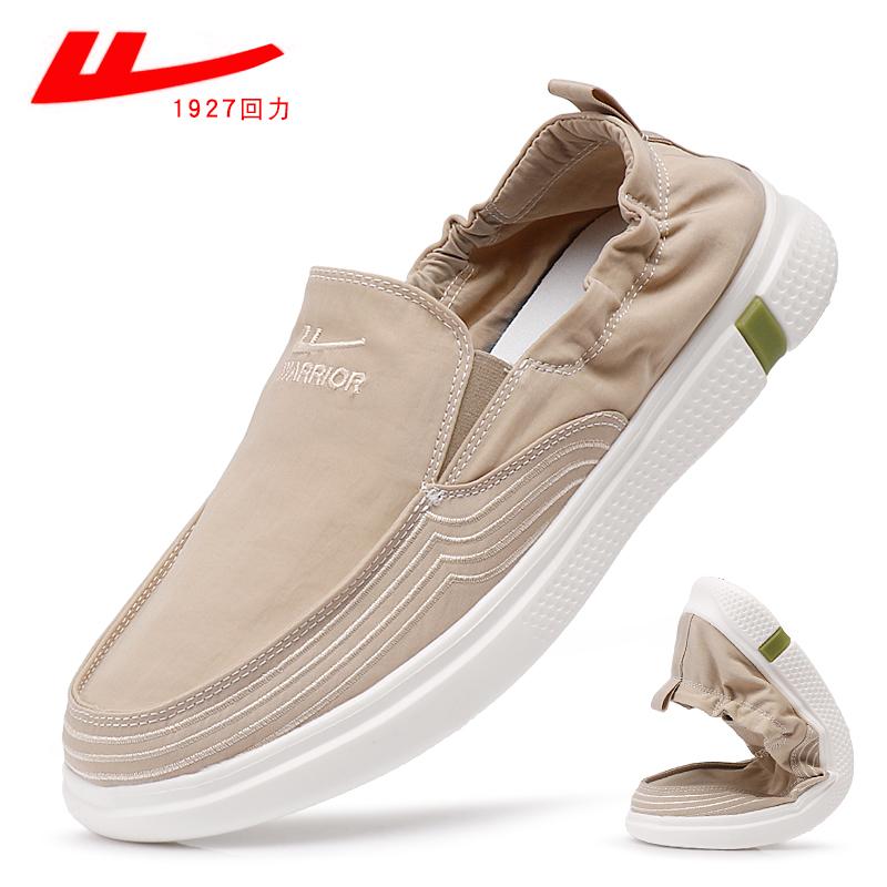 回力老北京秋季新款男士休闲鞋男鞋