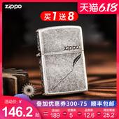 zippo打火机正版原装芝宝礼品复古古银纯铜煤油zipoo男士刻字定制