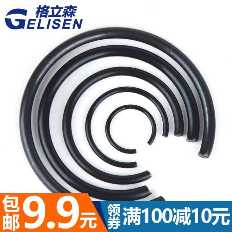 70锰钢丝GB895.2轴用钢丝挡圈止动环卡簧¢8/10/14/16/20/25/70