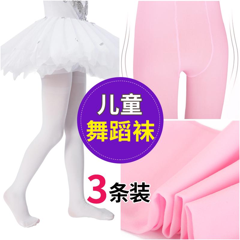 finevalue 女童练功舞蹈袜 1条装